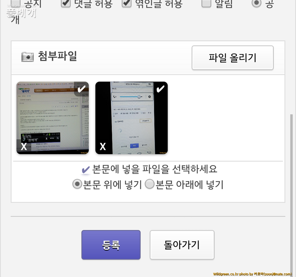 사본 -Screenshot_2014-03-25-16-11-42.png