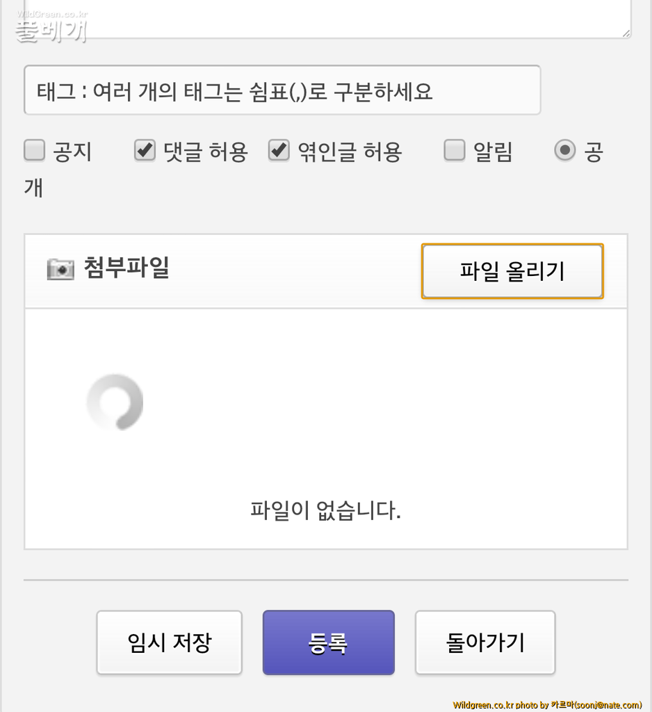 사본 -Screenshot_2014-03-25-15-56-17.png